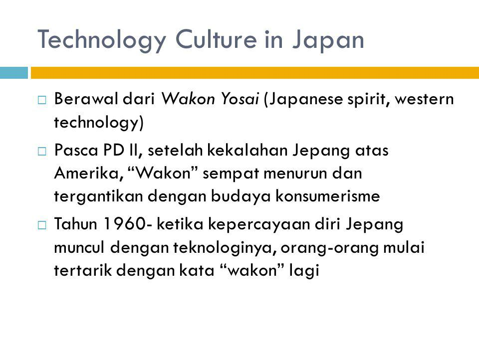 Technology Culture in Japan