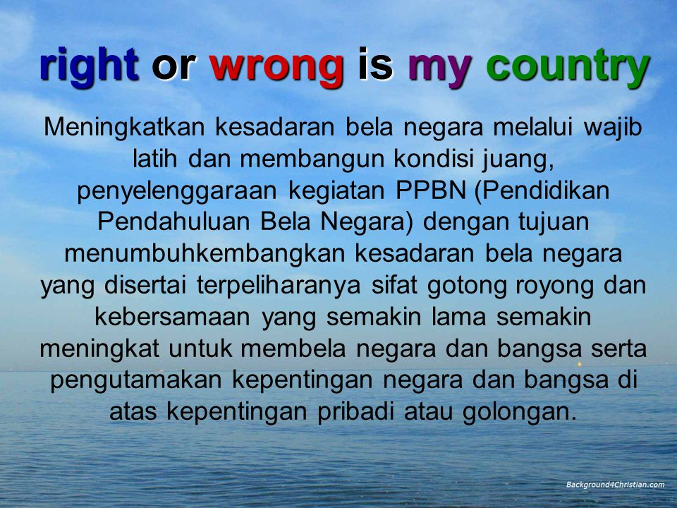 right or wrong is my country