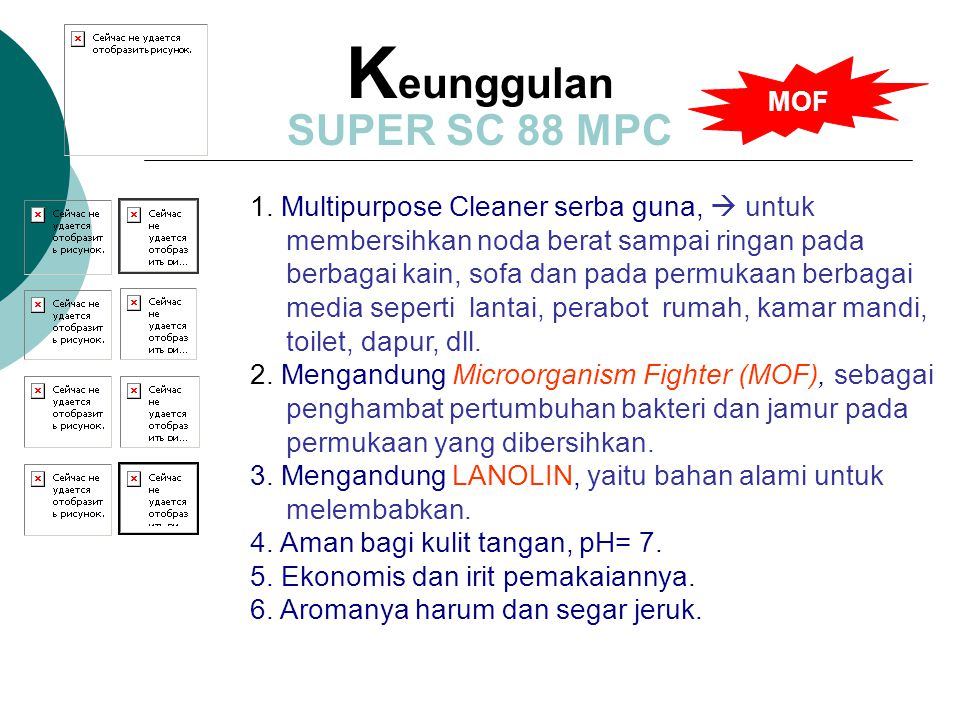 Keunggulan SUPER SC 88 MPC