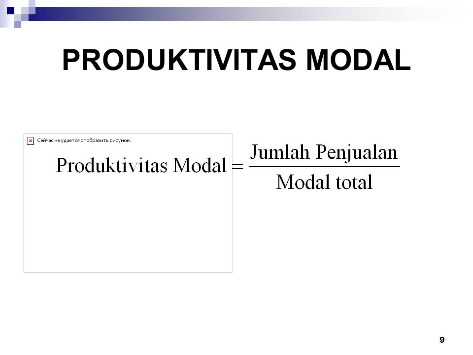 PRODUKTIVITAS MODAL