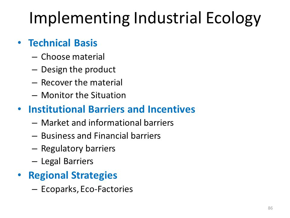 Implementing Industrial Ecology