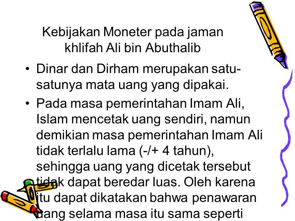 Kebijakan Moneter pada jaman khlifah Ali bin Abuthalib
