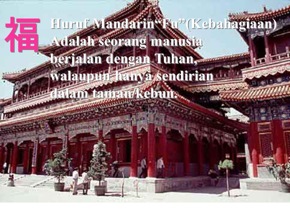 福 Huruf Mandarin Fu (Kebahagiaan) Adalah seorang manusia