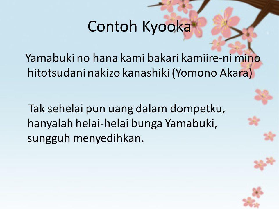 Contoh Kyooka