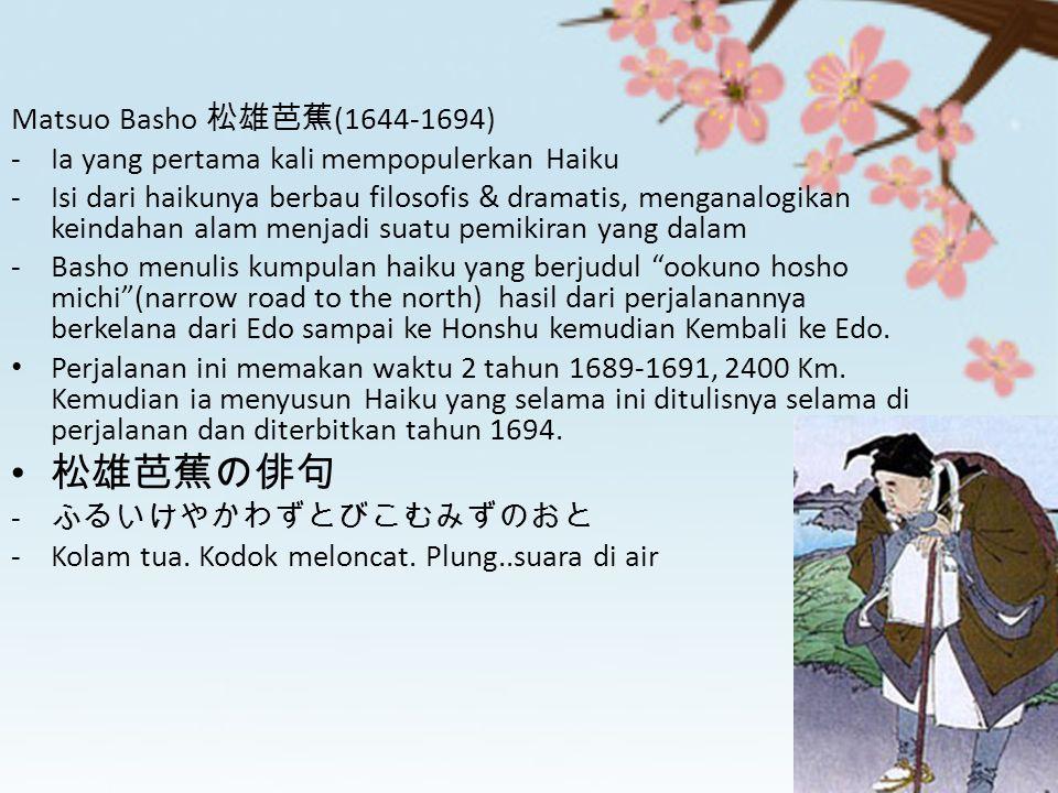 松雄芭蕉の俳句 Matsuo Basho 松雄芭蕉(1644-1694)