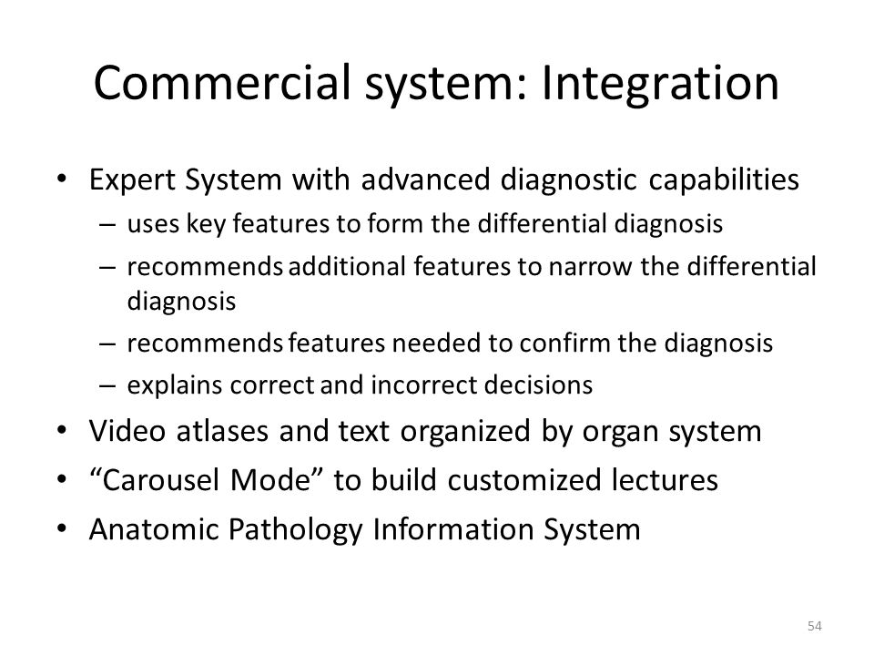 Commercial system: Integration
