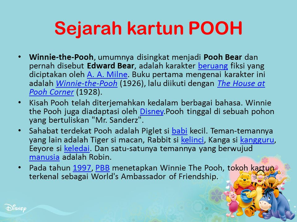 Sejarah kartun POOH