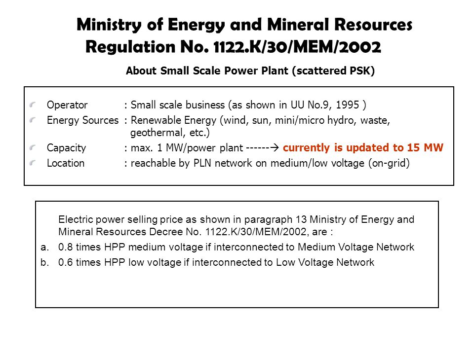 Ministry of Energy and Mineral Resources