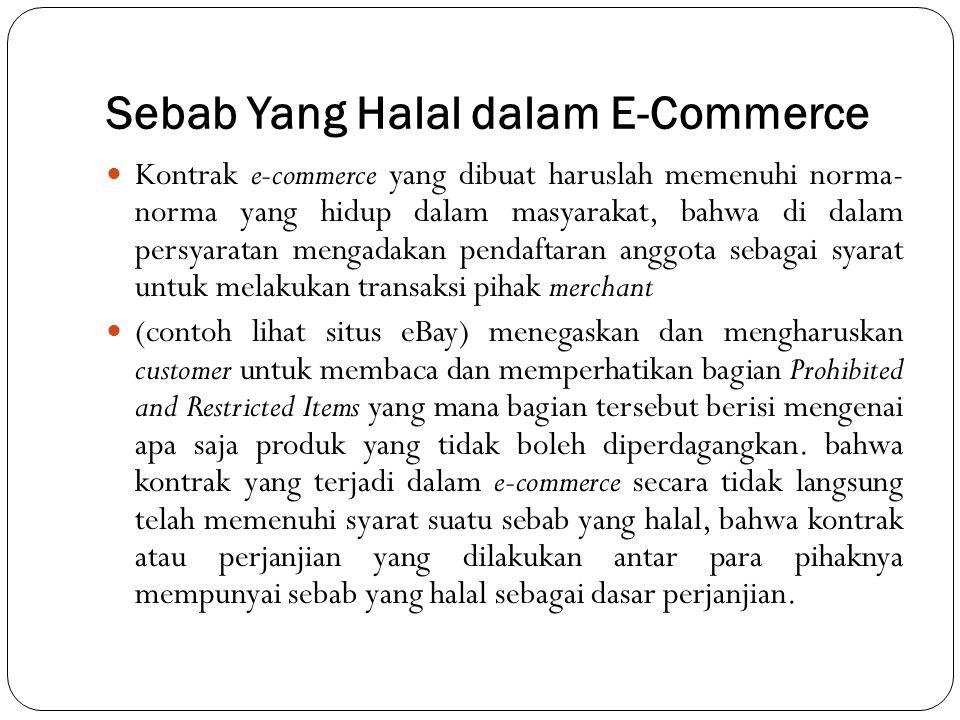 Sebab Yang Halal dalam E-Commerce