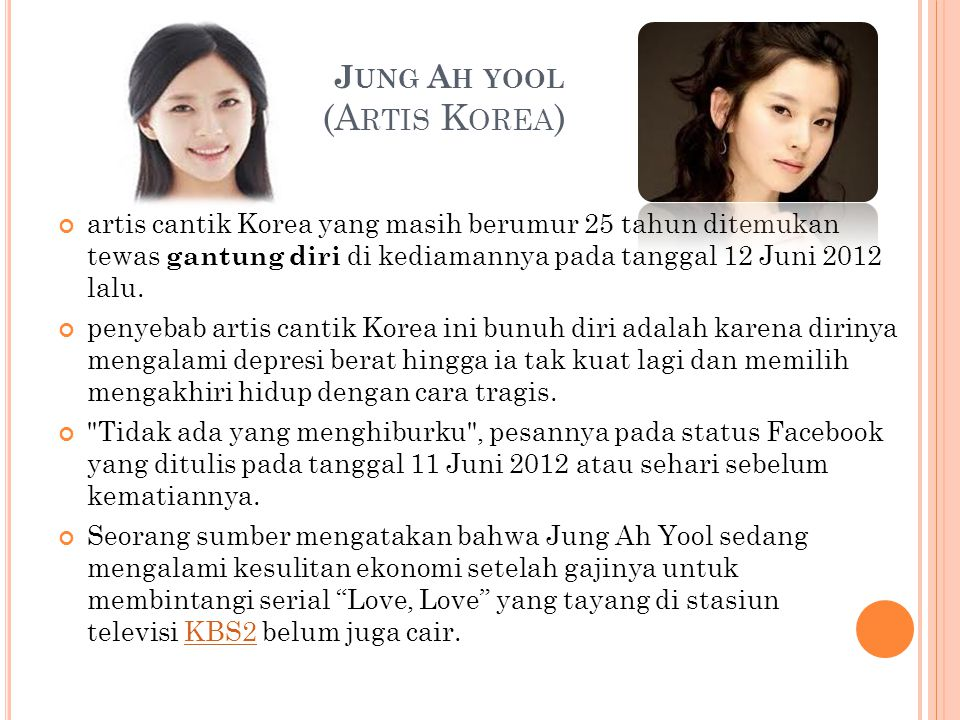 Jung Ah yool (Artis Korea)