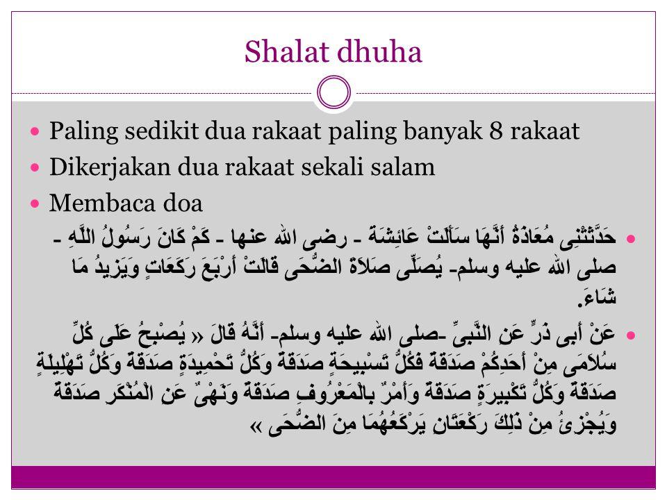 Shalat dhuha Paling sedikit dua rakaat paling banyak 8 rakaat