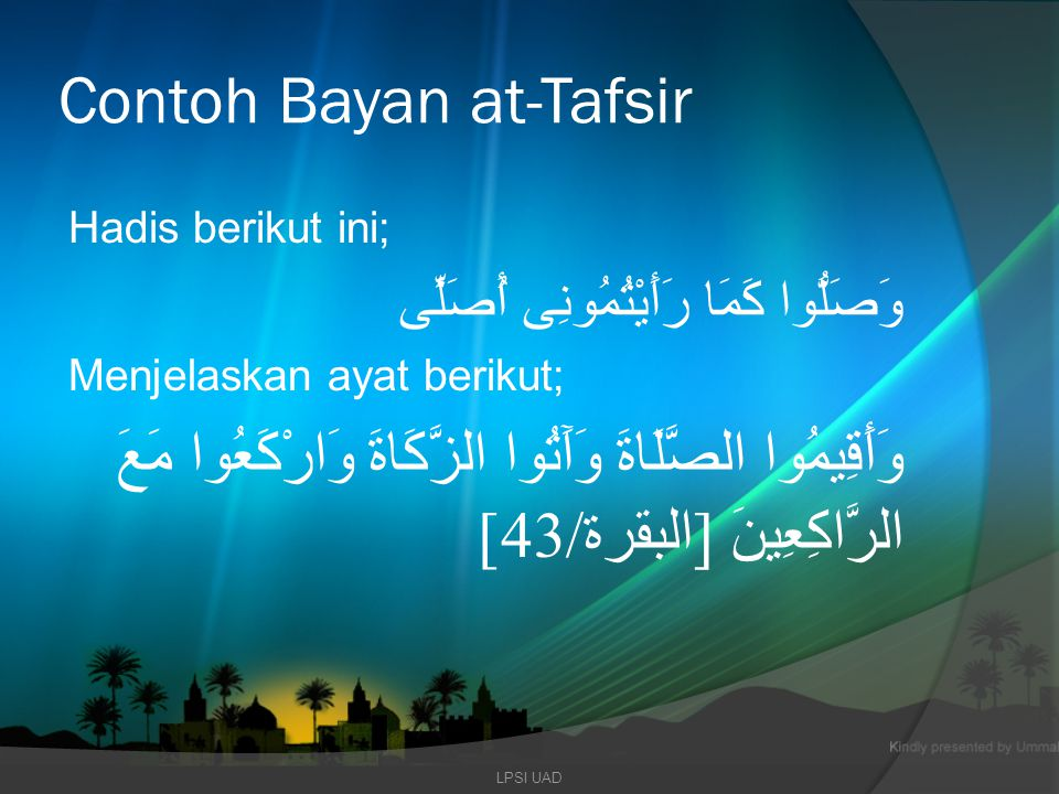 Contoh Bayan at-Tafsir