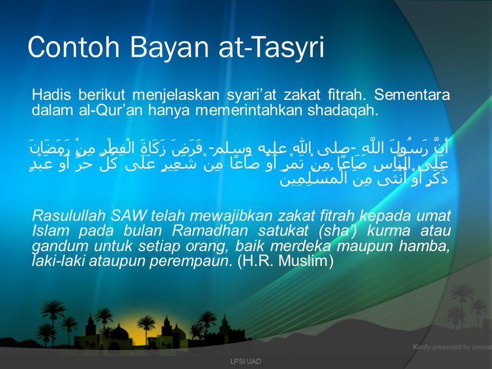 Contoh Bayan at-Tasyri