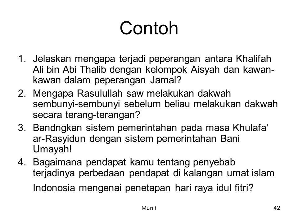 Contoh Jelaskan mengapa terjadi peperangan antara Khalifah Ali bin Abi Thalib dengan kelompok Aisyah dan kawan-kawan dalam peperangan Jamal