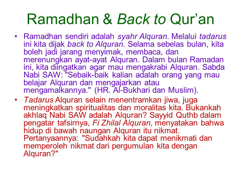 Ramadhan & Back to Qur'an