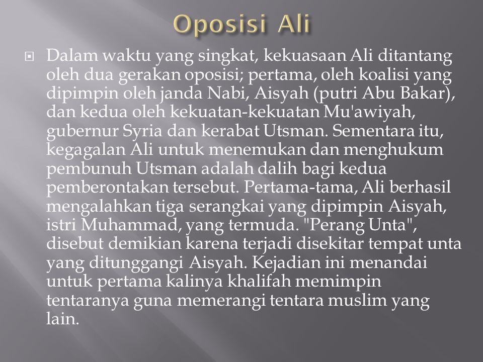 Oposisi Ali