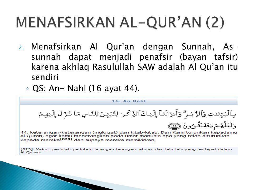 MENAFSIRKAN AL-QUR'AN (2)