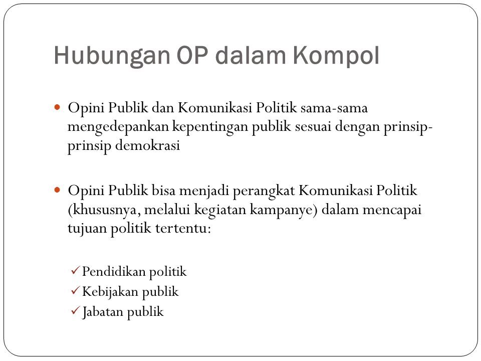 Hubungan OP dalam Kompol
