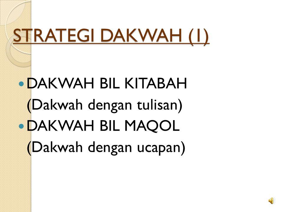 STRATEGI DAKWAH (1) DAKWAH BIL KITABAH (Dakwah dengan tulisan)