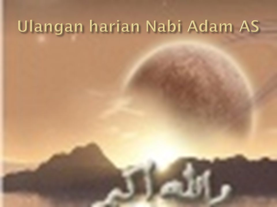Ulangan harian Nabi Adam AS
