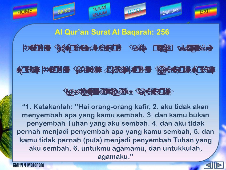 Al Qur'an Surat Al Baqarah: 256