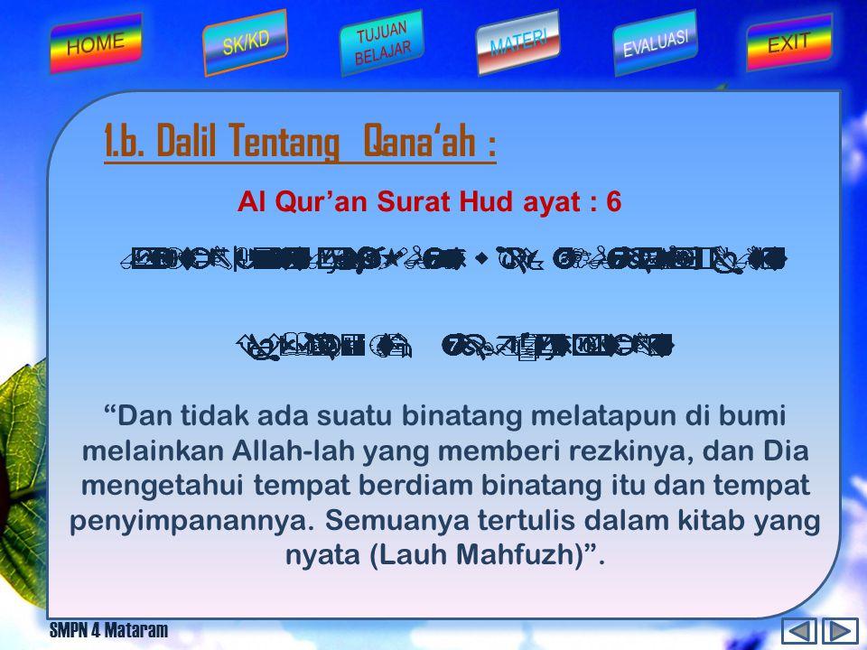 1.b. Dalil Tentang Qana'ah : Al Qur'an Surat Hud ayat : 6