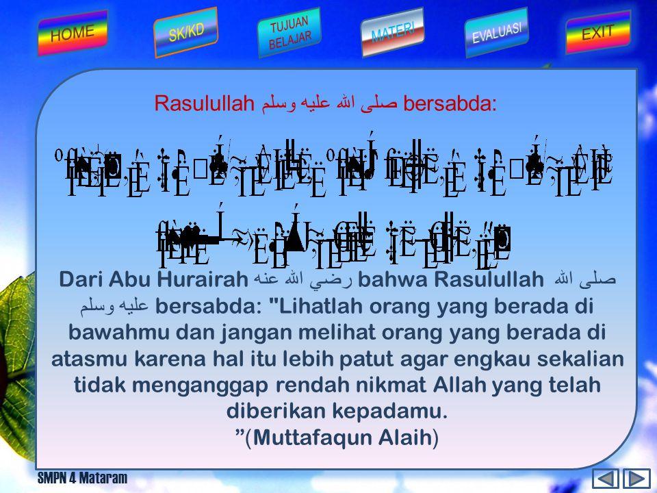 Rasulullah صلی الله عليه وسلم bersabda:
