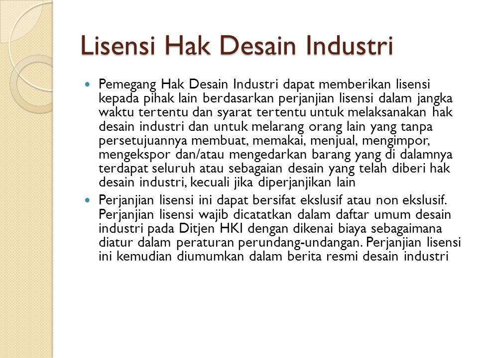Lisensi Hak Desain Industri