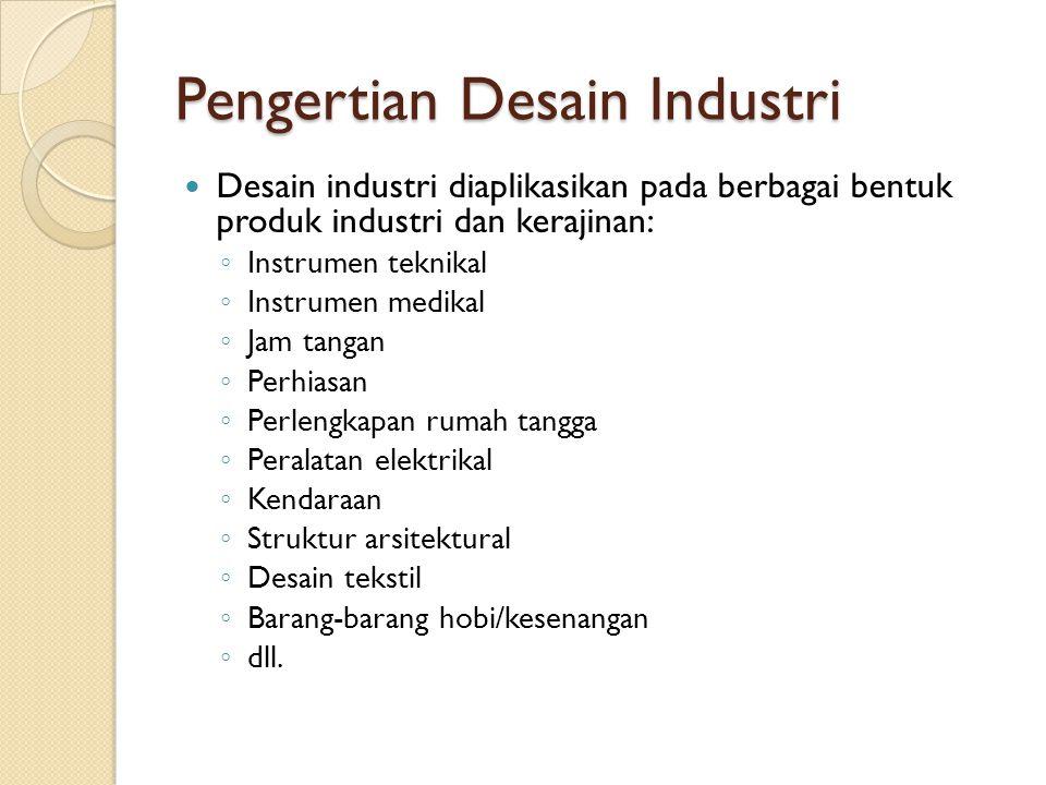 Pengertian Desain Industri