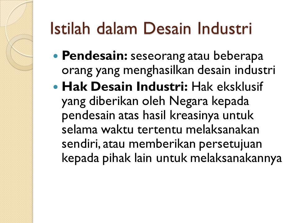 Istilah dalam Desain Industri