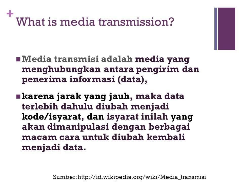 What is media transmission