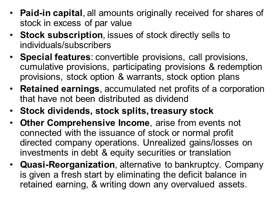 Paid-in capital, all amounts originally received for shares of stock in excess of par value