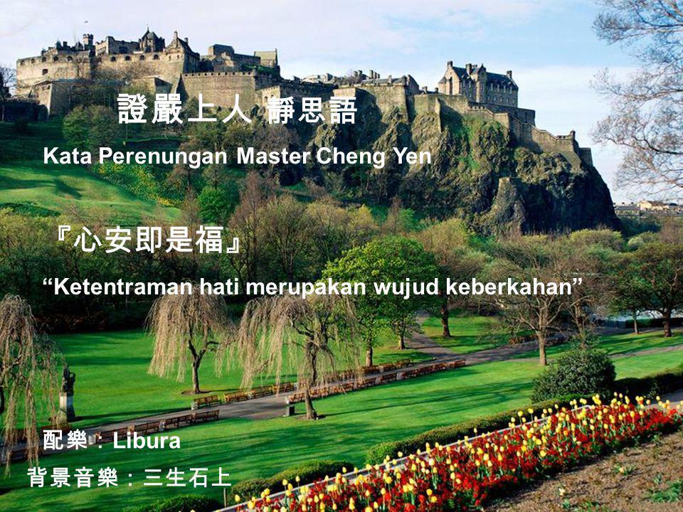 Kata Perenungan Master Cheng Yen