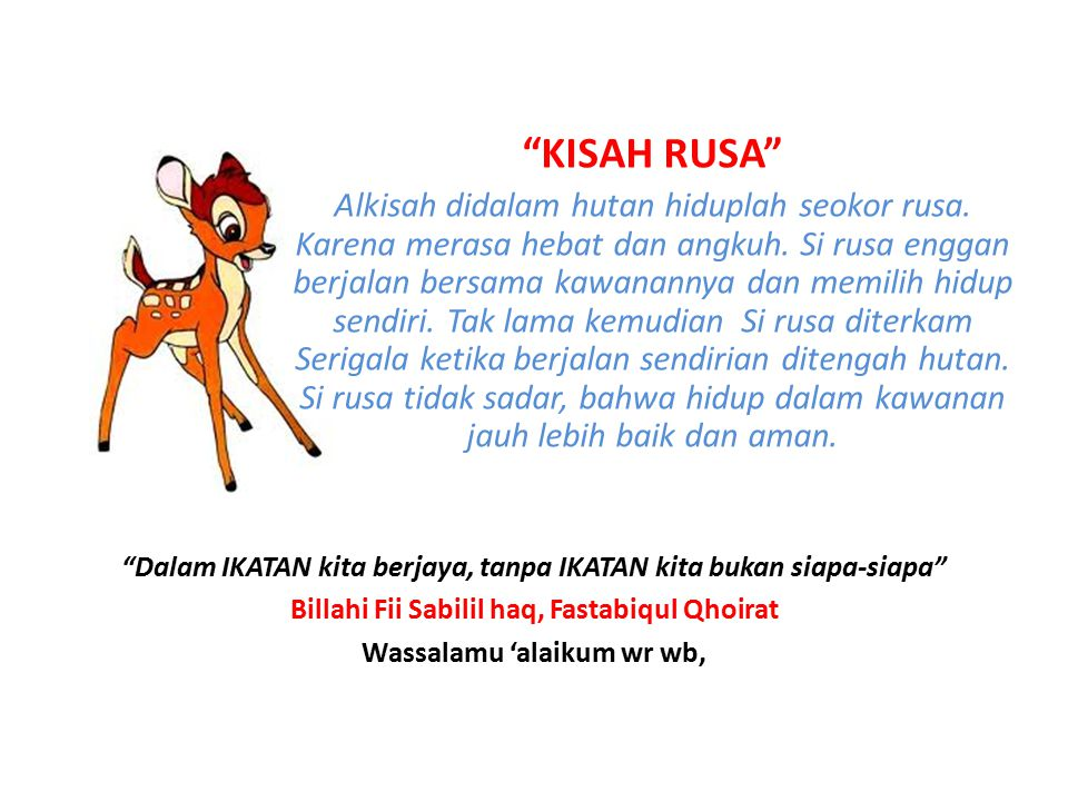 KISAH RUSA