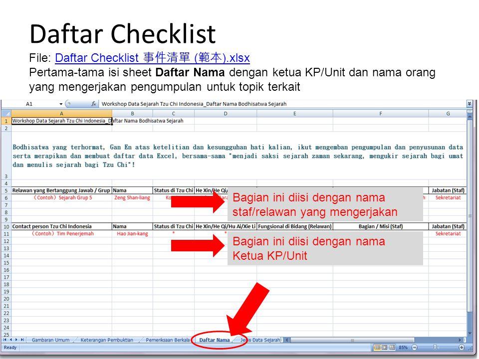 Daftar Checklist File: Daftar Checklist 事件清單 (範本).xlsx