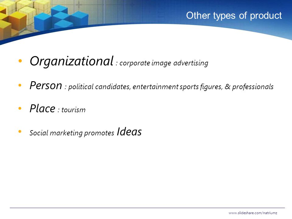 Organizational : corporate image advertising