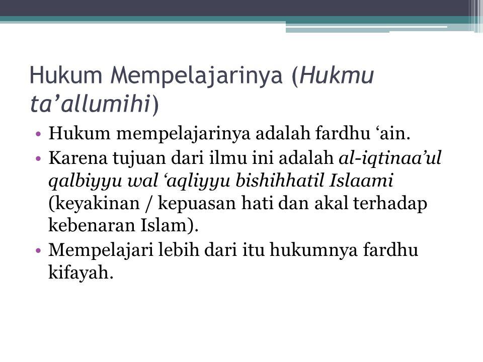 Hukum Mempelajarinya (Hukmu ta'allumihi)