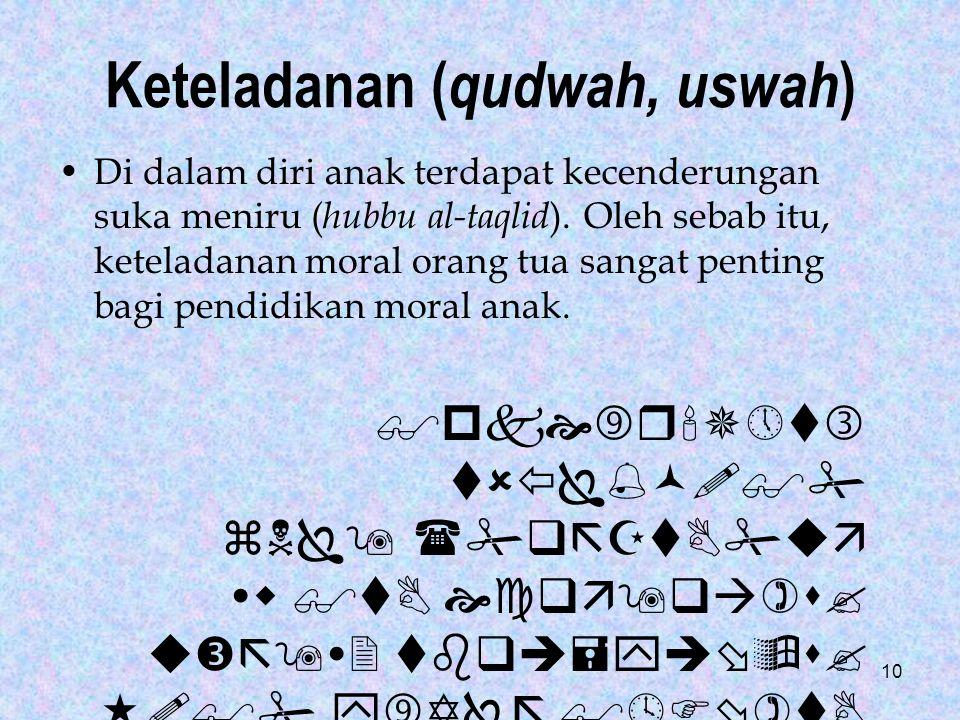 Keteladanan (qudwah, uswah)