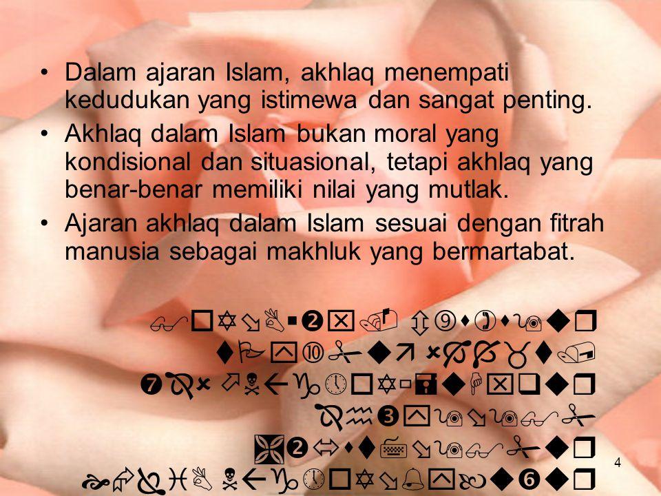 Dalam ajaran Islam, akhlaq menempati kedudukan yang istimewa dan sangat penting.