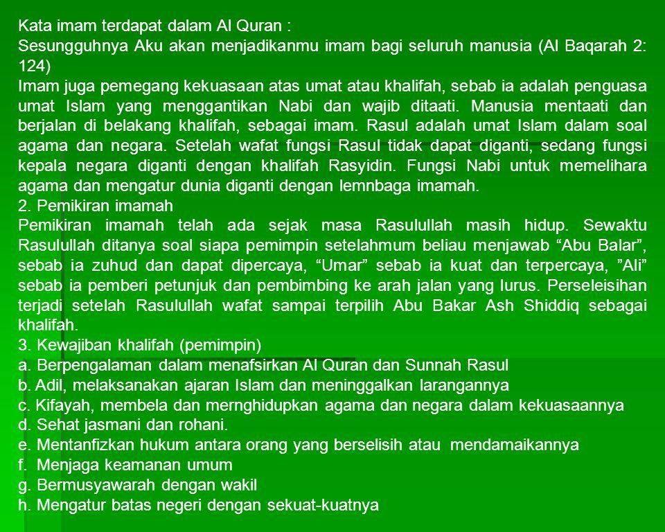 Kata imam terdapat dalam Al Quran :
