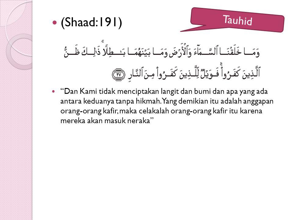 (Shaad:191)