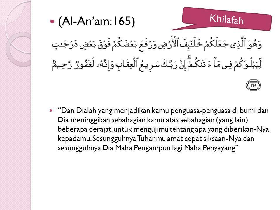 (Al-An'am:165)