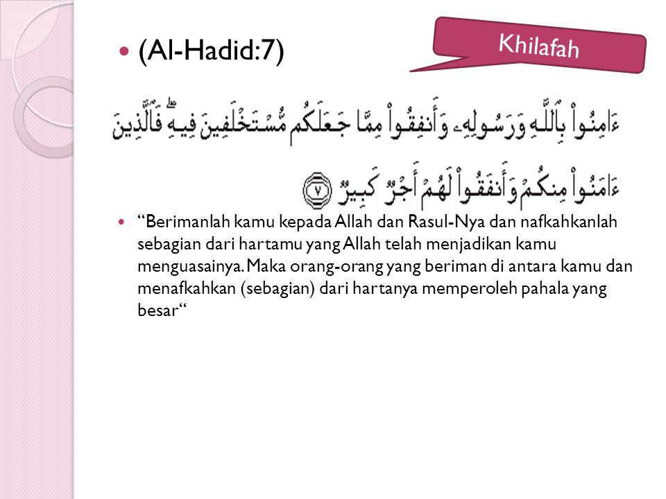 (Al-Hadid:7)