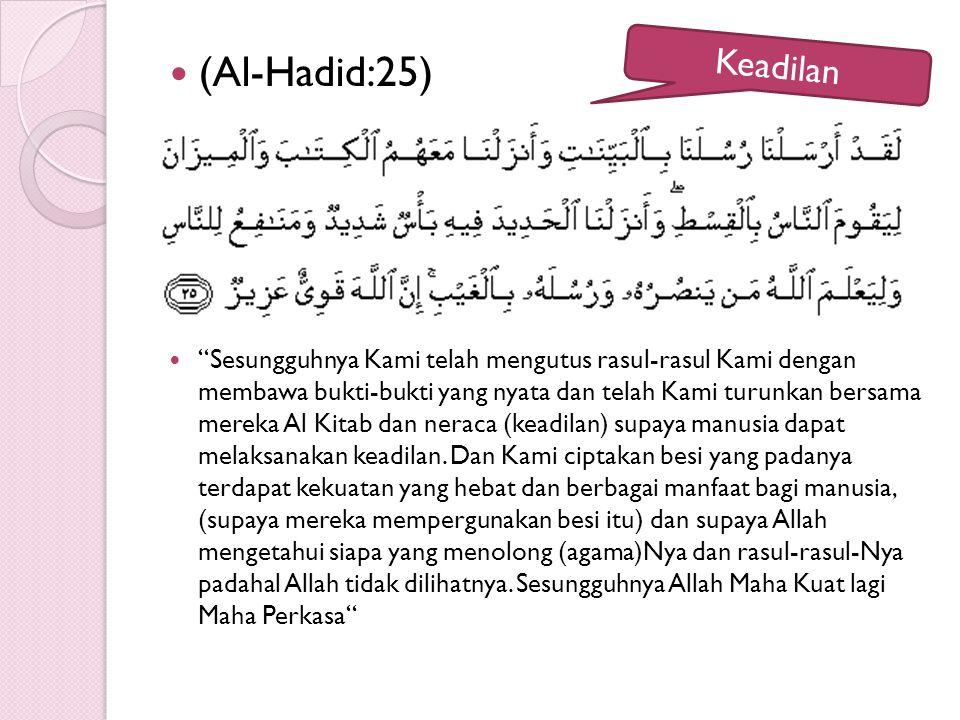 (Al-Hadid:25)