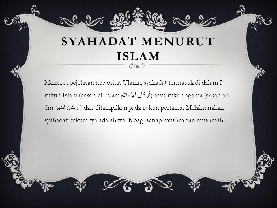 Syahadat Menurut Islam