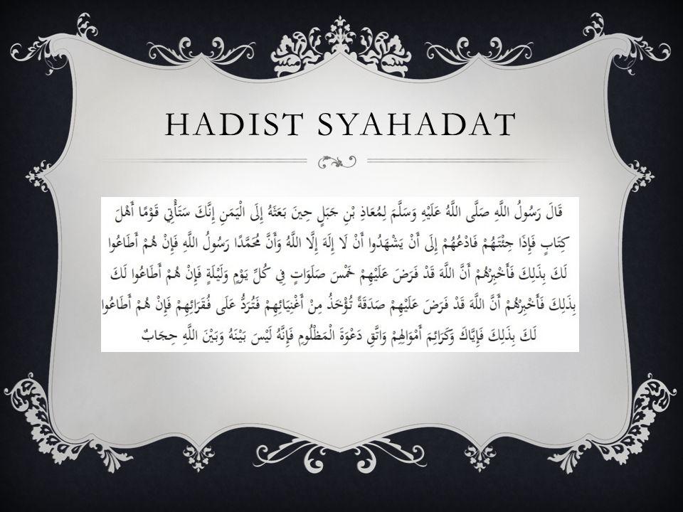 Hadist Syahadat