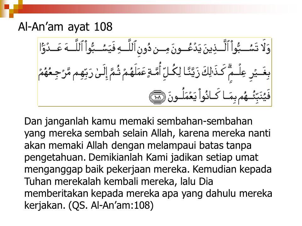 Al-An'am ayat 108