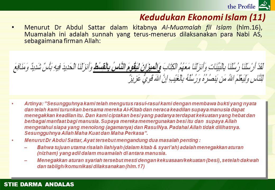 Kedudukan Ekonomi Islam (11)