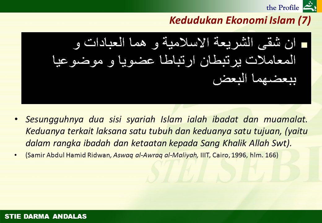 Kedudukan Ekonomi Islam (7)