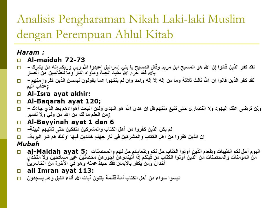 Analisis Pengharaman Nikah Laki-laki Muslim dengan Perempuan Ahlul Kitab